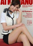 [4K-STAR]2012.06.11 NO.00019 熊乃爱(熊乃あい)OL制服秀