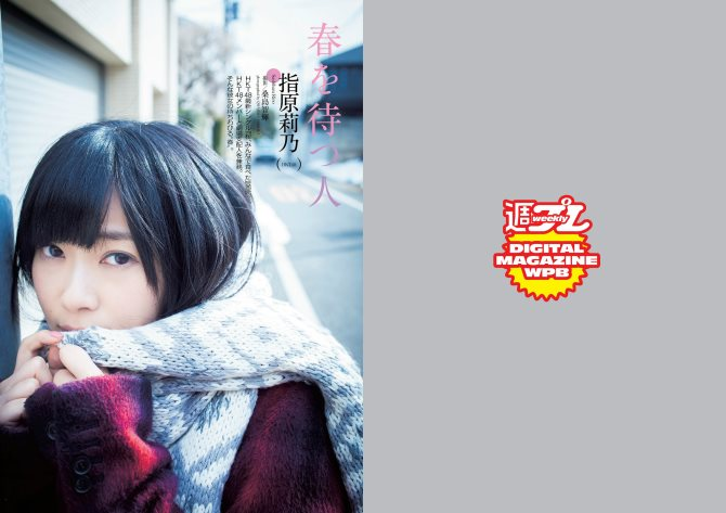 [Weekly Playboy] 2014 No.12 凑莉久自信满满人体艺术写真